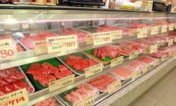 おいしいお肉を揃えています