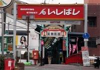 石橋商店街