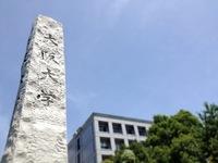大阪大学(阪大)豊中キャンパス